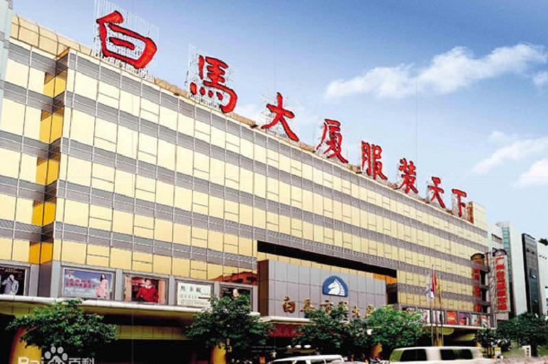 Chợ Bạch Mã là chợ bán buôn quần áo lớn nhất tại Quảng Châu